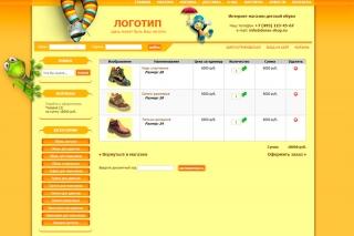 Готовый интернет-магазин 028