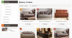 Готовый интернет-магазин 059