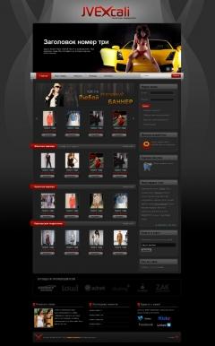 Готовый интернет-магазин 020