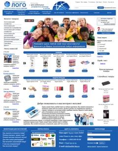 Готовый интернет-магазин 001