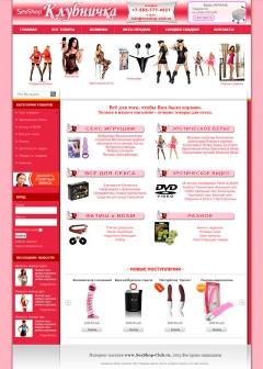 Готовый интернет-магазин 013
