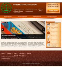 Сайт визитка 010